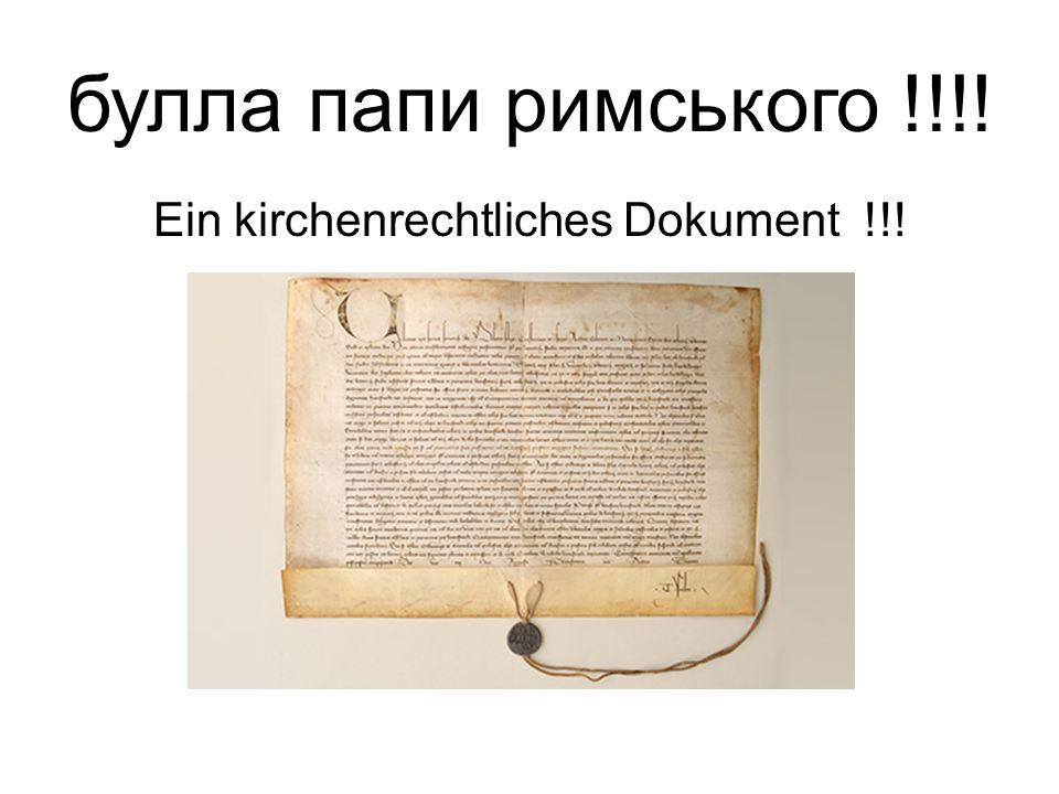 булла папи римського !!!! Ein kirchenrechtliches Dokument !!!