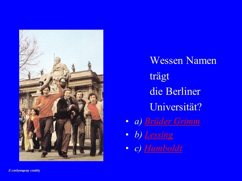 Was ist das Wahrzeichen der Stadt Köln.