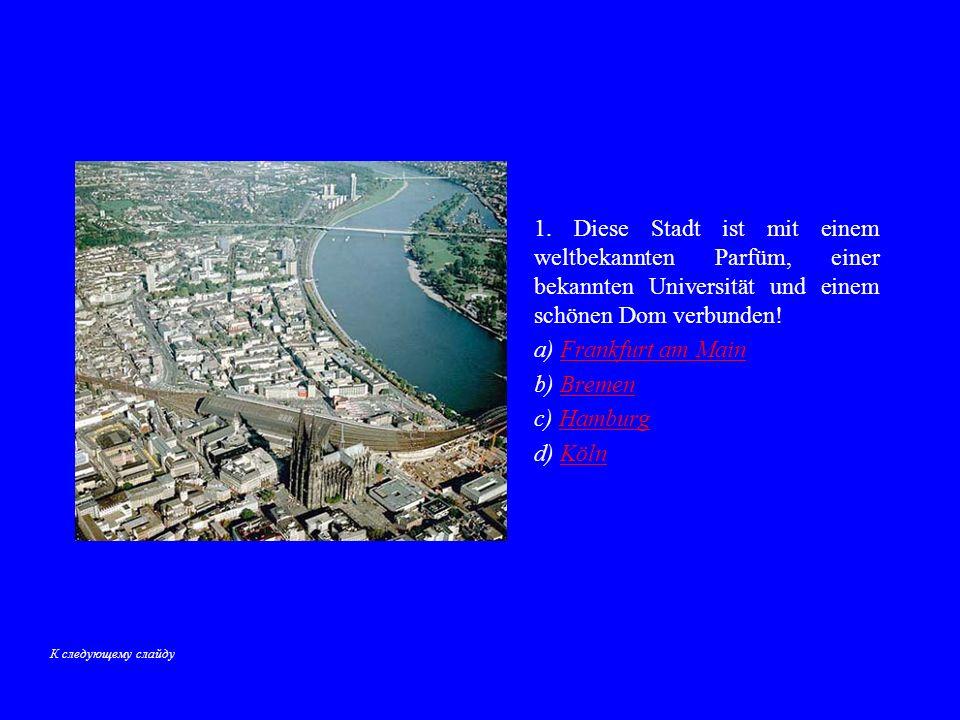 Wo befindet sich der zweitgrößte Fernsehturm in Europa.