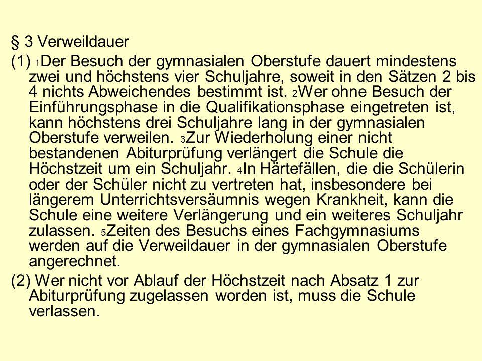 Einführungsphase der gymnasialen Oberstufe des Gymnasiums und der nach Schulzweigen gegliederten Kooperativen Gesamtschule