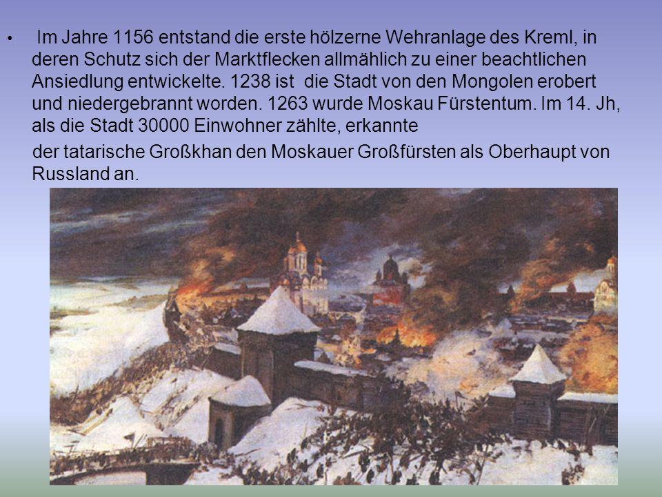 Im Jahre 1156 entstand die erste hölzerne Wehranlage des Kreml, in deren Schutz sich der Marktflecken allmählich zu einer beachtlichen Ansiedlung entwickelte.