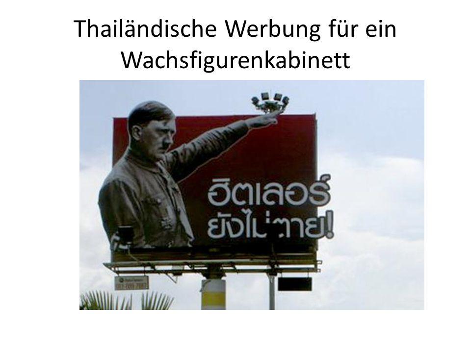 Thailändische Werbung für ein Wachsfigurenkabinett