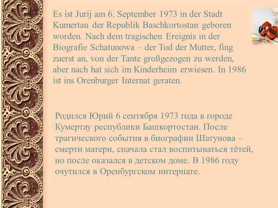 Gerade waren dort in der Biografie Jurijs Schatunowa seine ersten Lieder aufgezeichnet.