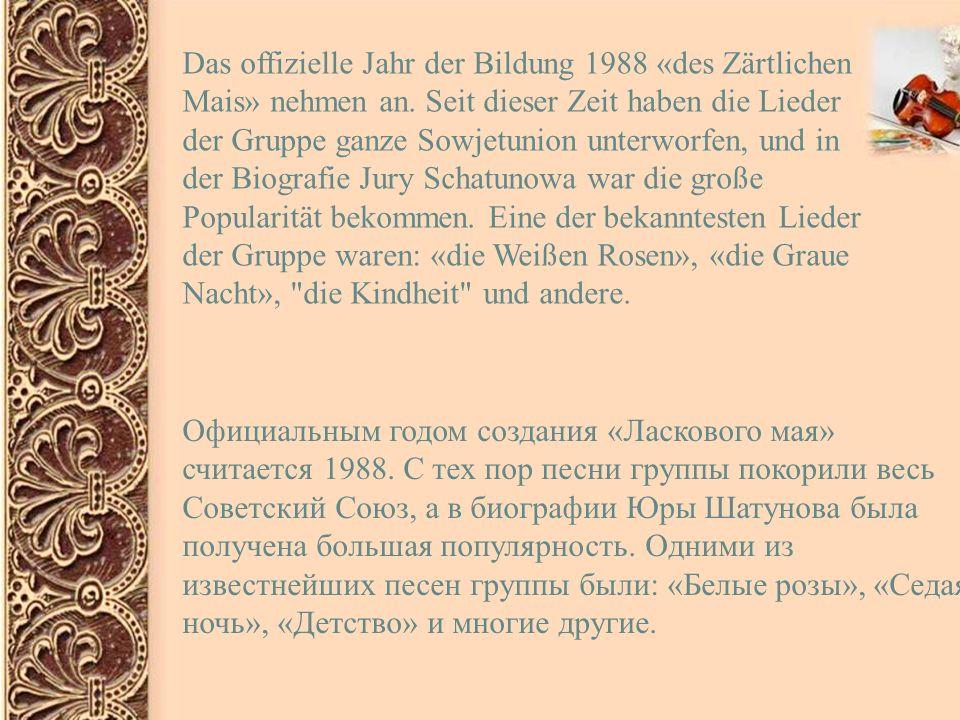 Das offizielle Jahr der Bildung 1988 «des Zärtlichen Mais» nehmen an.