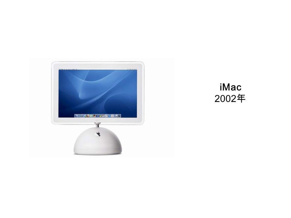 iMac 2002 年