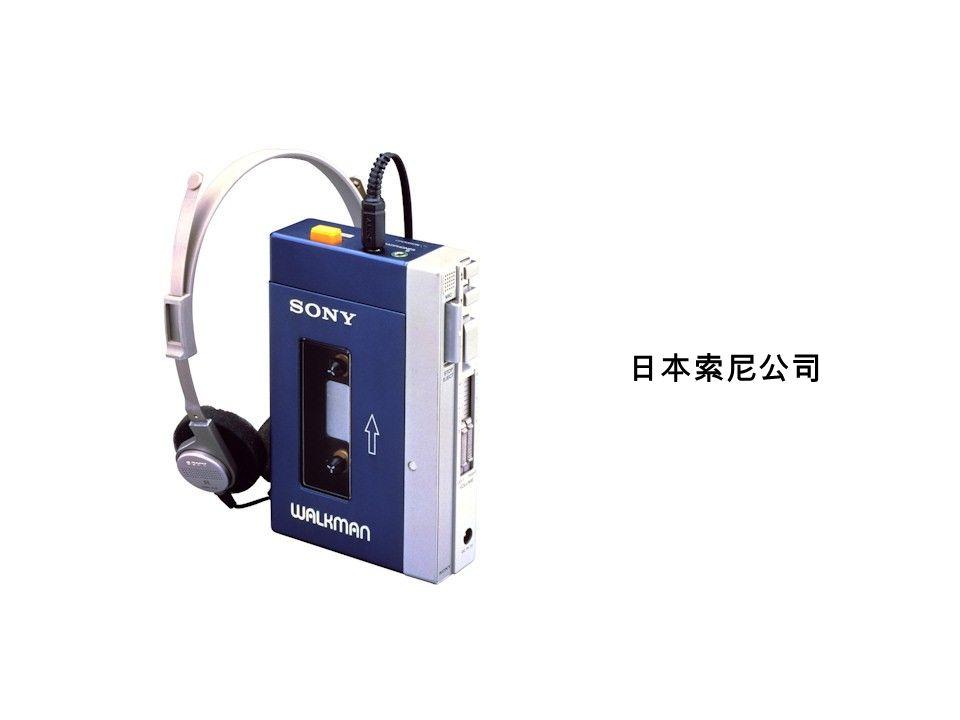 日本索尼公司