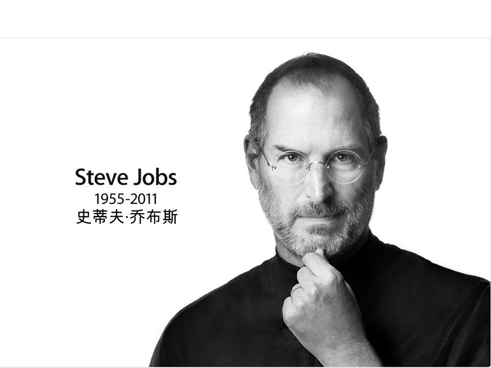 极富想象力的设计师 + 大胆创新的工程师 完美的设计 + 科技
