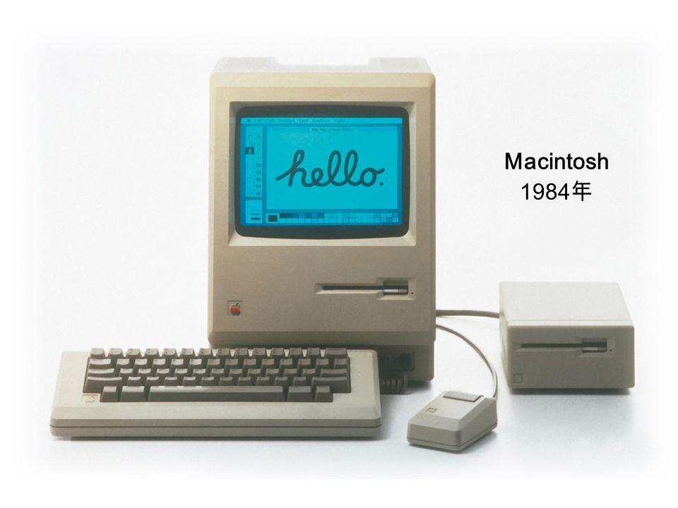 Macintosh 1984 年