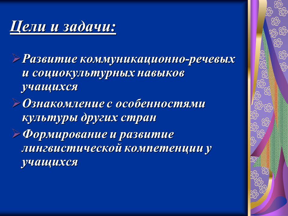 Quelle:  Воронина, Г.И.Немецкий язык, контакты: Учеб.