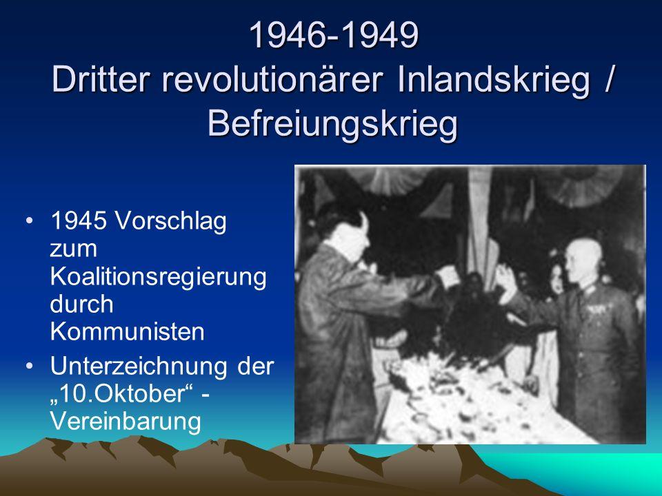 """1946-1949 Dritter revolutionärer Inlandskrieg / Befreiungskrieg 1945 Vorschlag zum Koalitionsregierung durch Kommunisten Unterzeichnung der """"10.Oktobe"""
