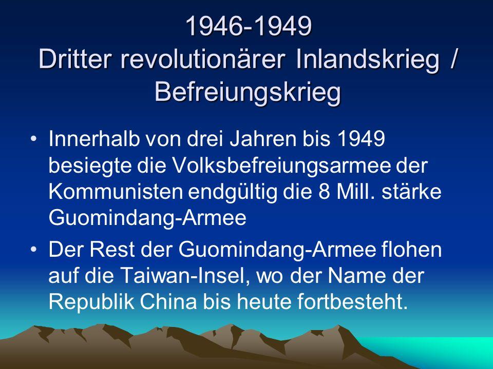1946-1949 Dritter revolutionärer Inlandskrieg / Befreiungskrieg Innerhalb von drei Jahren bis 1949 besiegte die Volksbefreiungsarmee der Kommunisten endgültig die 8 Mill.