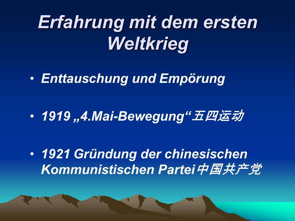 Außenpolitik 1949 klare Eingliederung ins sozialistische Lager Keine Anerkennung von westlichen Ländern wie erwartet Überlassung des Zustandes von Hongkong (bis 1997) und Macao (bis 1999) als wirtschaftliche Verbindungskanäle zur Außenwelt In den Vereinten Nationen war nach 1945 bis 1971 die ROC (also Taiwan) als Nachfolger der chinesischen Republik vertreten.