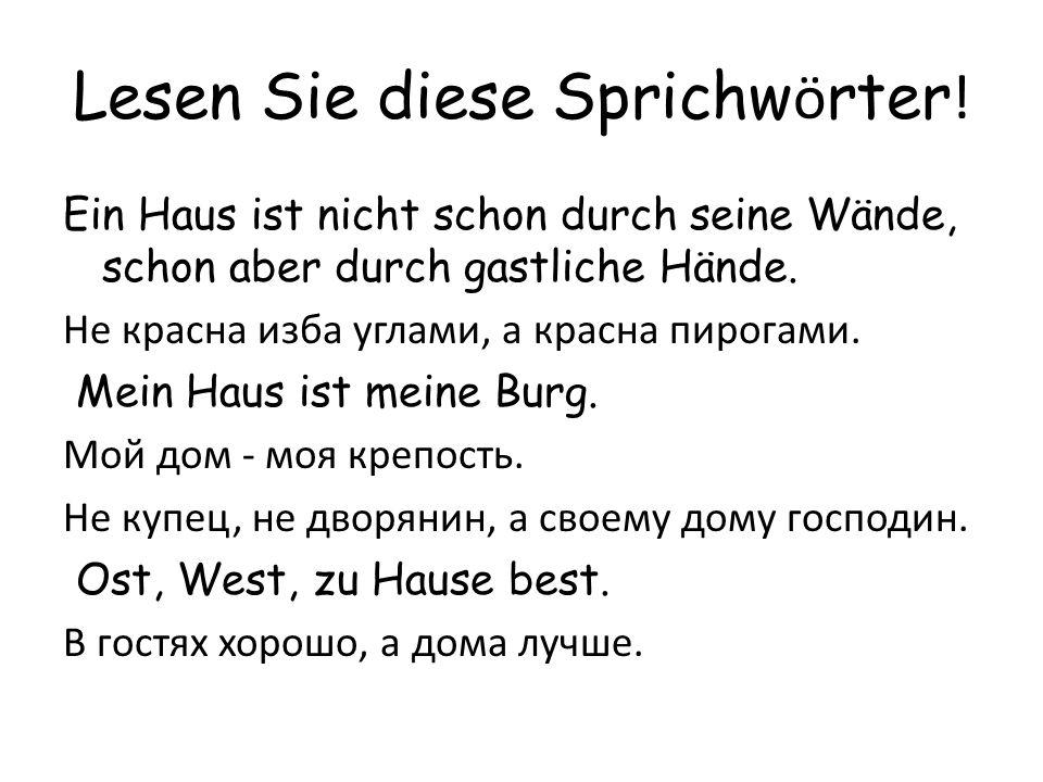 Man sagt : Wie der Hausherr, so das Haus.1. Hochhaus - высотный дом 2.
