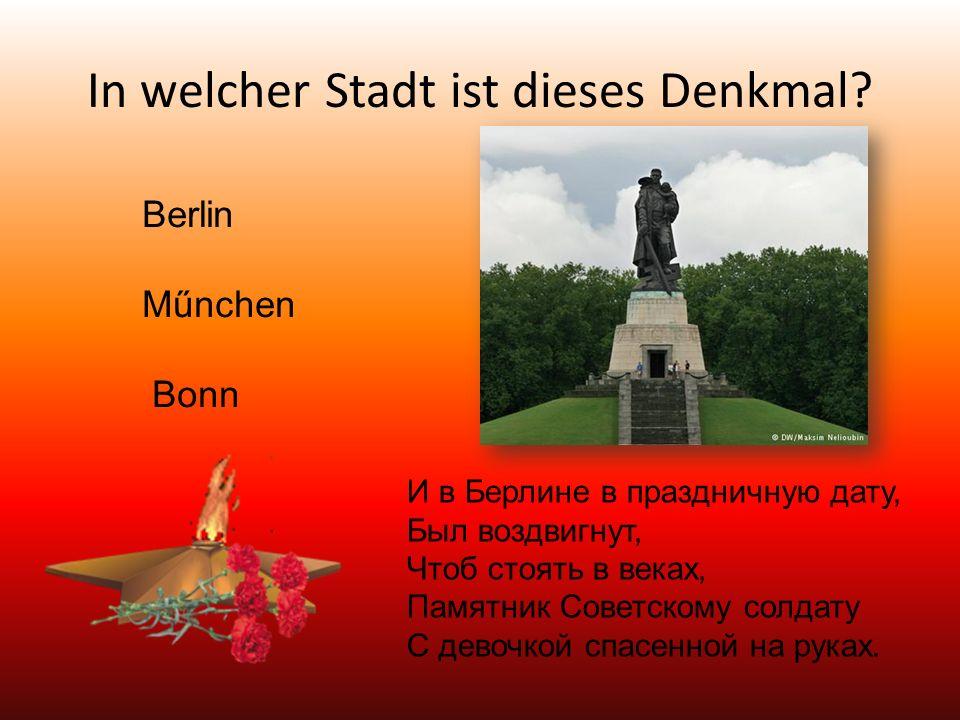 In welcher Stadt ist dieses Denkmal.