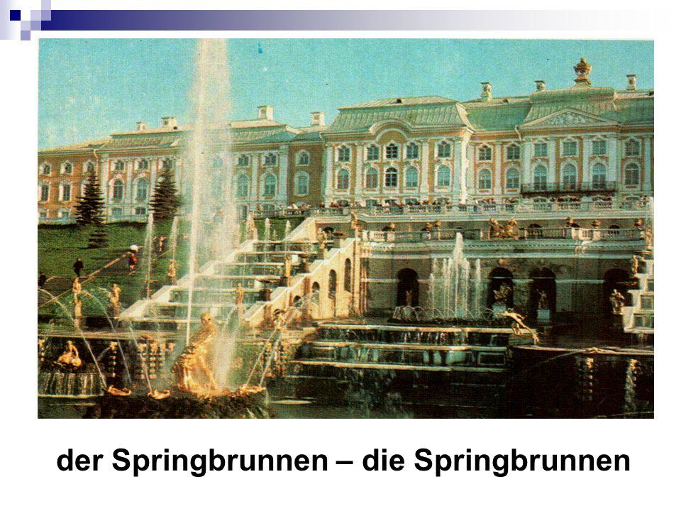 der Springbrunnen – die Springbrunnen