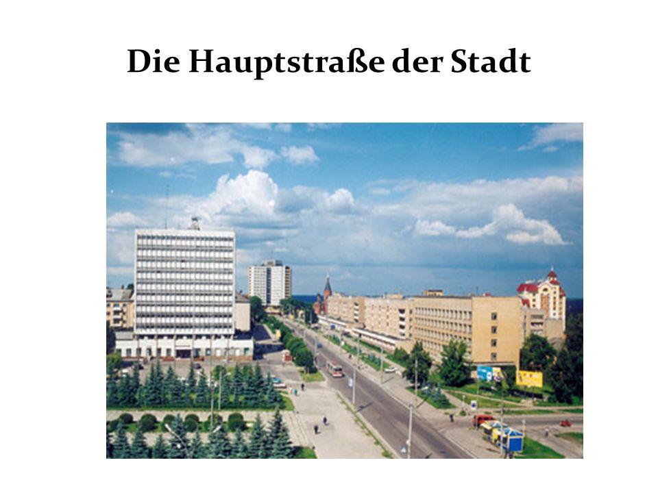 Die Hauptstraße der Stadt