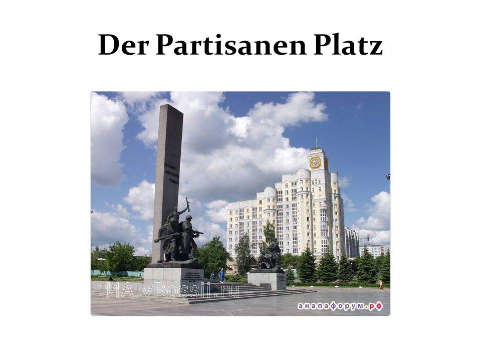 Der Partisanen Platz