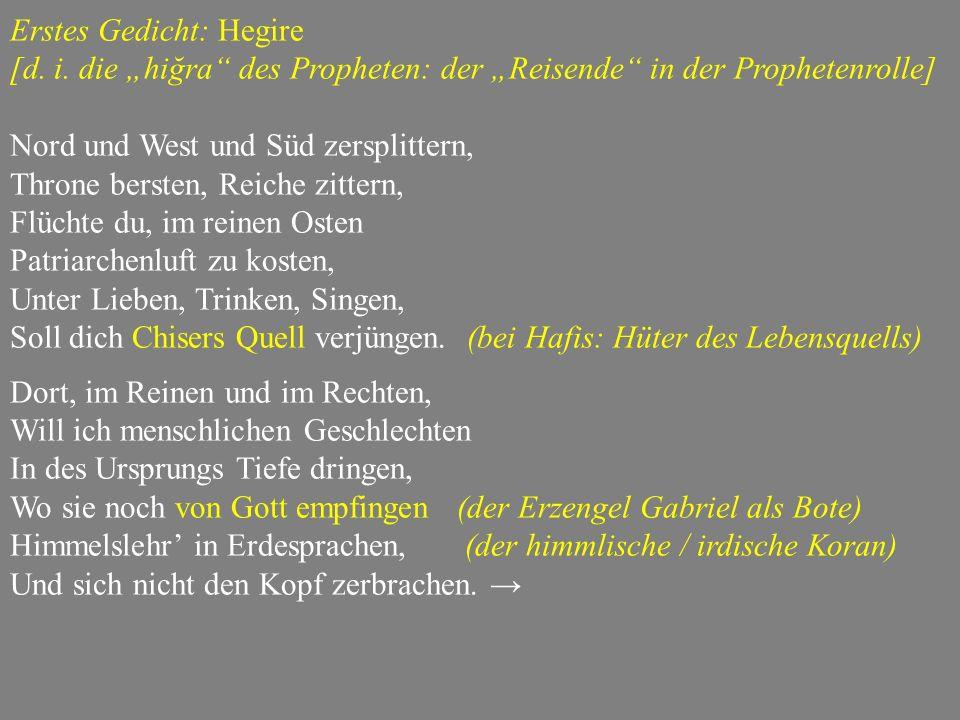 Erstes Gedicht: Hegire [d.i.