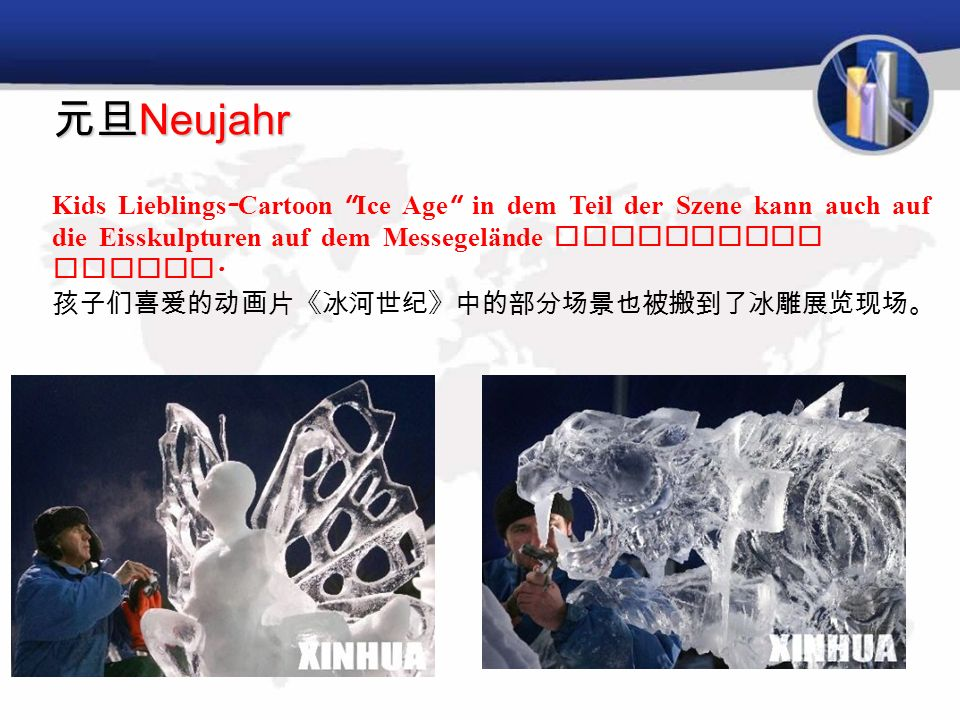 元旦 Neujahr 元旦 Neujahr 冰雕展 Ice Skulpturenausstellung 2011 Organisatoren einer Bar aus Eis gesetzt, die bar Eisskulpturen Laterne und spielen Musik deko