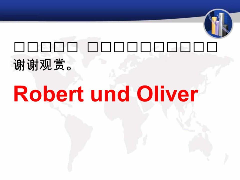 德国首都举行新年倒数仪式 迈进 2012 年 http://v.ifeng.com/news/world/201201/3 6e39cd1-d8cb-4e5d-acc4- 428a73f8c0da.shtml 德国 全球共迎 2012 柏林勃兰登堡门派对迎 新年 http://video.sina.
