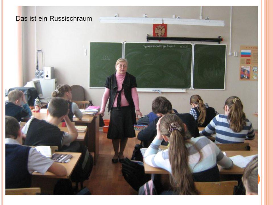Was fur ein Raum ist das? Wie heisst die Lehrerin? Was mache die Kinder? Das ist ein Russischraum