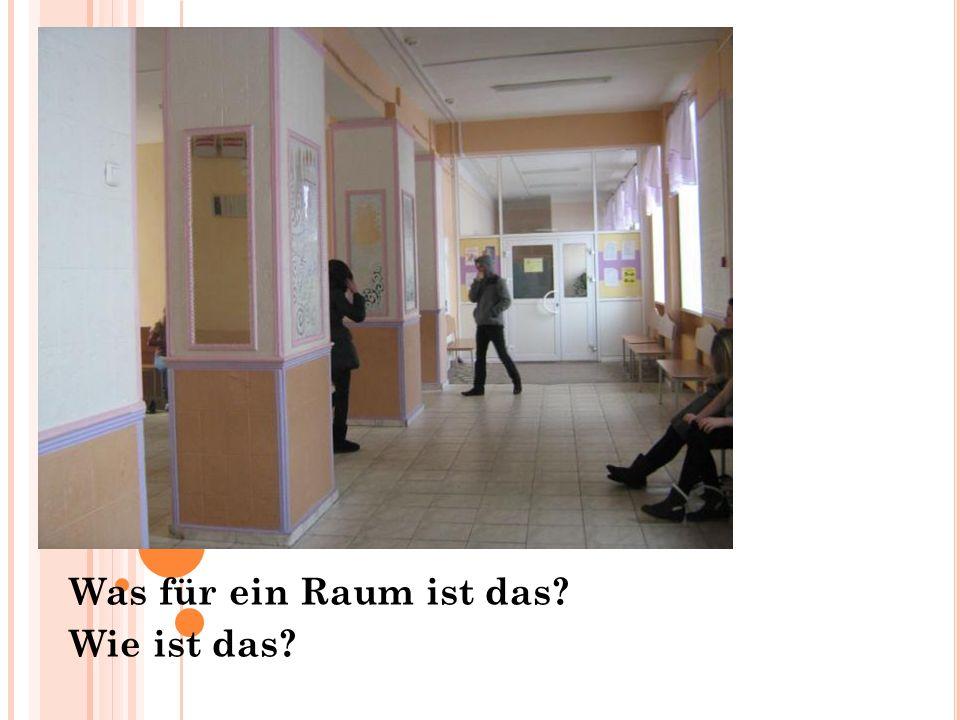 : Was für ein Raum ist das? Wie ist das?