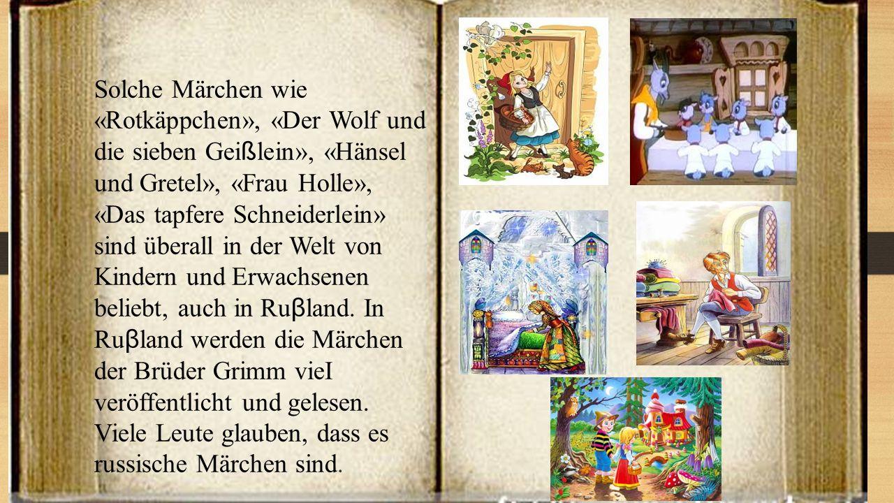Solche Märchen wie «Rotkäppchen», «Der Wolf und die sieben Geißlein», «Hänsel und Gretel», «Frau Holle», «Das tapfere Schneiderlein» sind überall in d