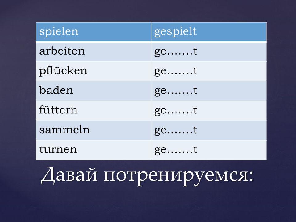 spielengespielt malenge…….t lachenge…….t schenkenge…….t bastelnge…….t suchenge…….t kaufenge…….t