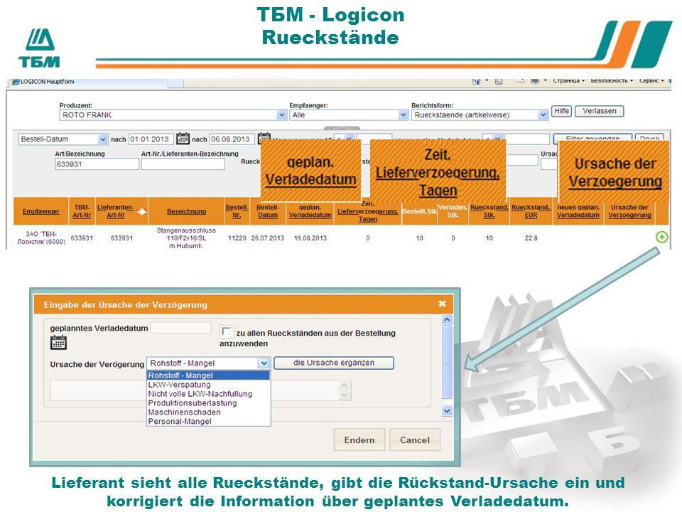 ТБМ - Logicon Rueckstände Lieferant sieht alle Rueckstände, gibt die Rückstand-Ursache ein und korrigiert die Information über geplantes Verladedatum.