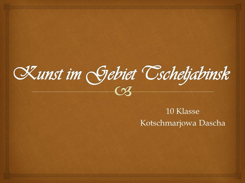 10 Klasse Kotschmarjowa Dascha