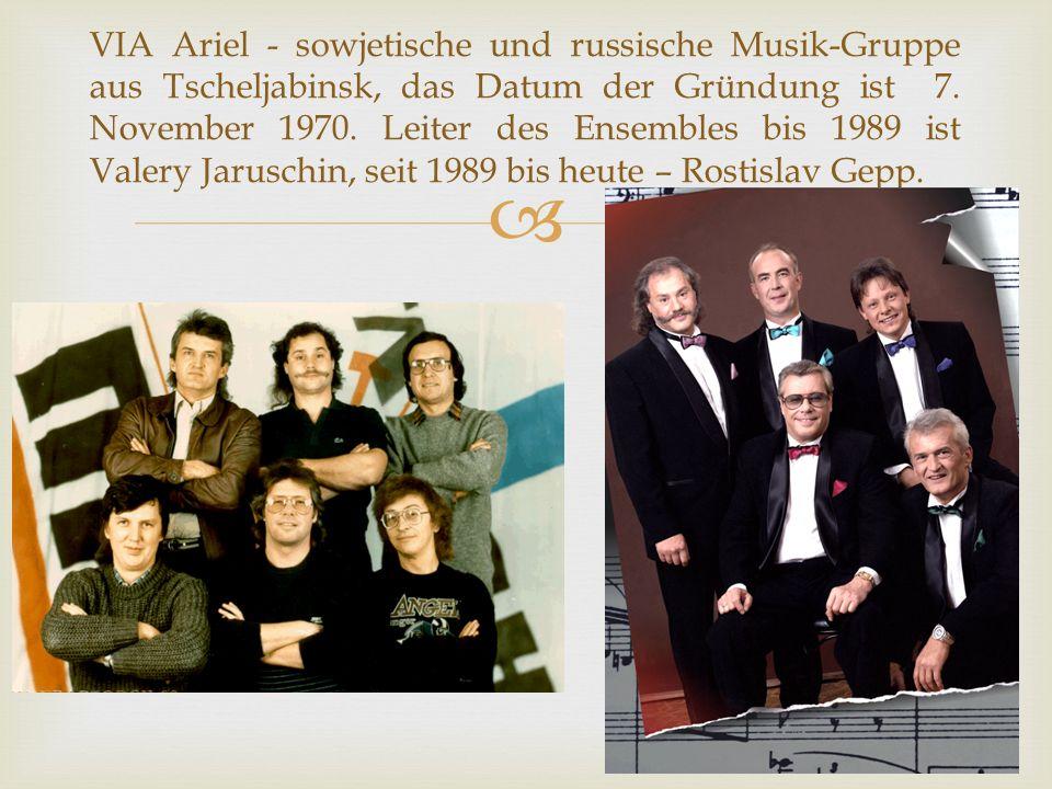  VIA Ariel - sowjetische und russische Musik-Gruppe aus Tscheljabinsk, das Datum der Gründung ist 7.