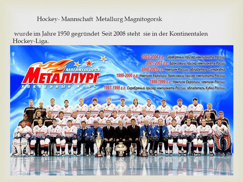 Hockey- Mannschaft Metallurg Magnitogorsk wurde im Jahre 1950 gegründet Seit 2008 steht sie in der Kontinentalen Hockey-Liga.