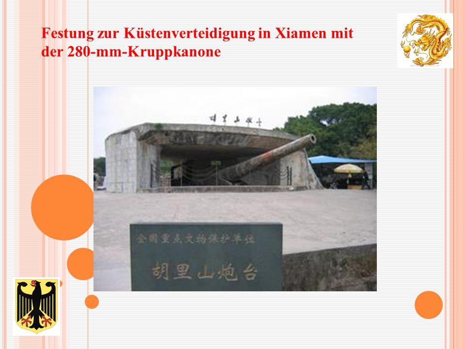 Festung zur Küstenverteidigung in Xiamen mit der 280-mm-Kruppkanone