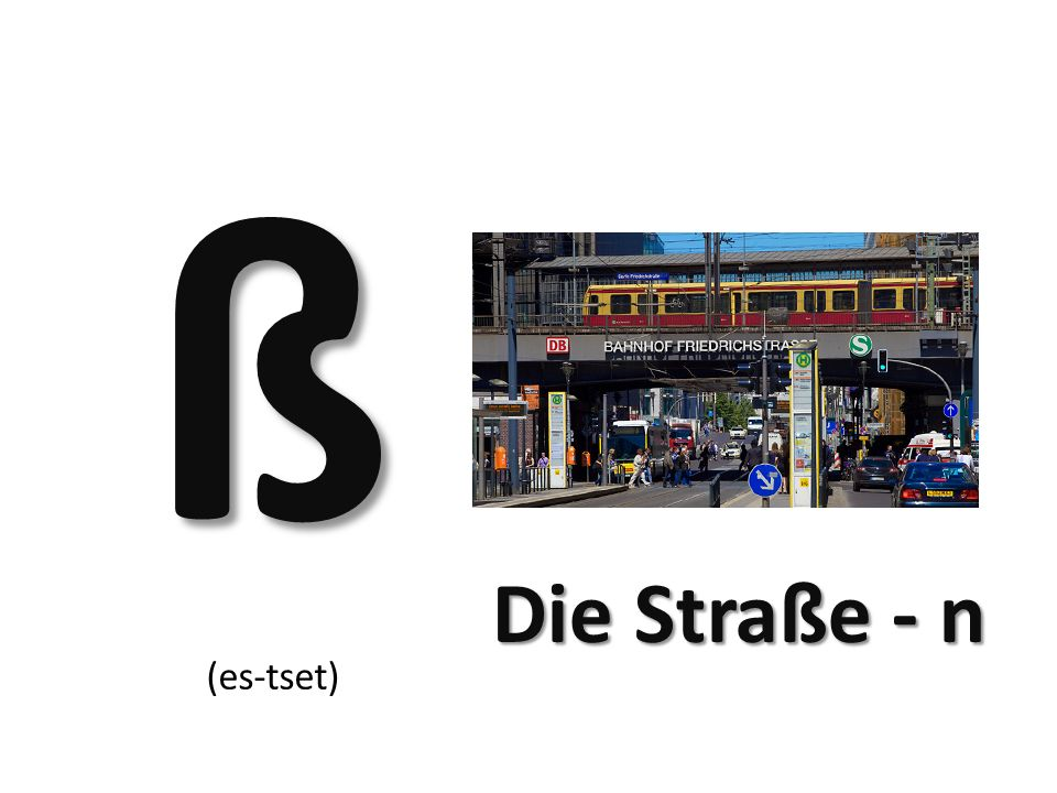 ß (es-tset) Die Straße - n