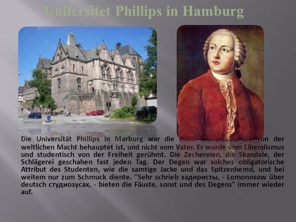 Die Universität Phillips in Marburg war die erste Universität, die von der weltlichen Macht behauptet ist, und nicht vom Vater.