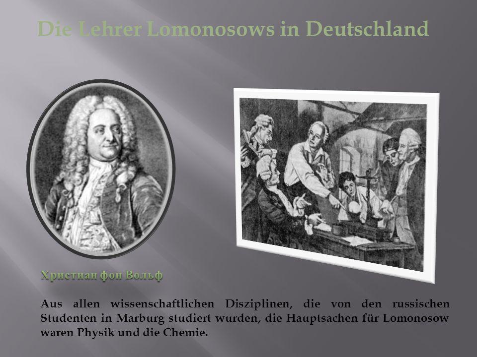 Aus allen wissenschaftlichen Disziplinen, die von den russischen Studenten in Marburg studiert wurden, die Hauptsachen für Lomonosow waren Physik und die Chemie.