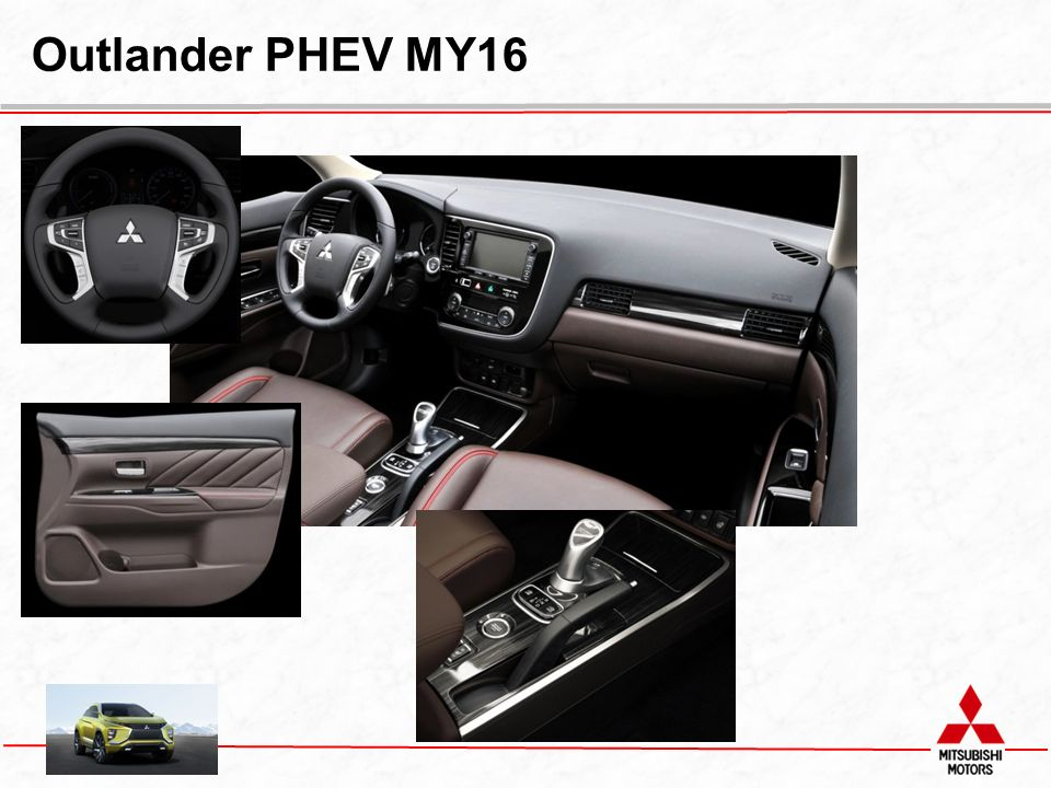 Outlander PHEV MY16