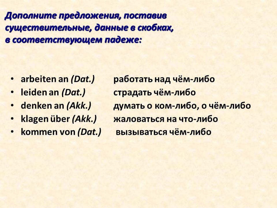 ЛЕКСИКО-ГРАММАТИЧЕСКИЕ УПРАЖНЕНИЯ