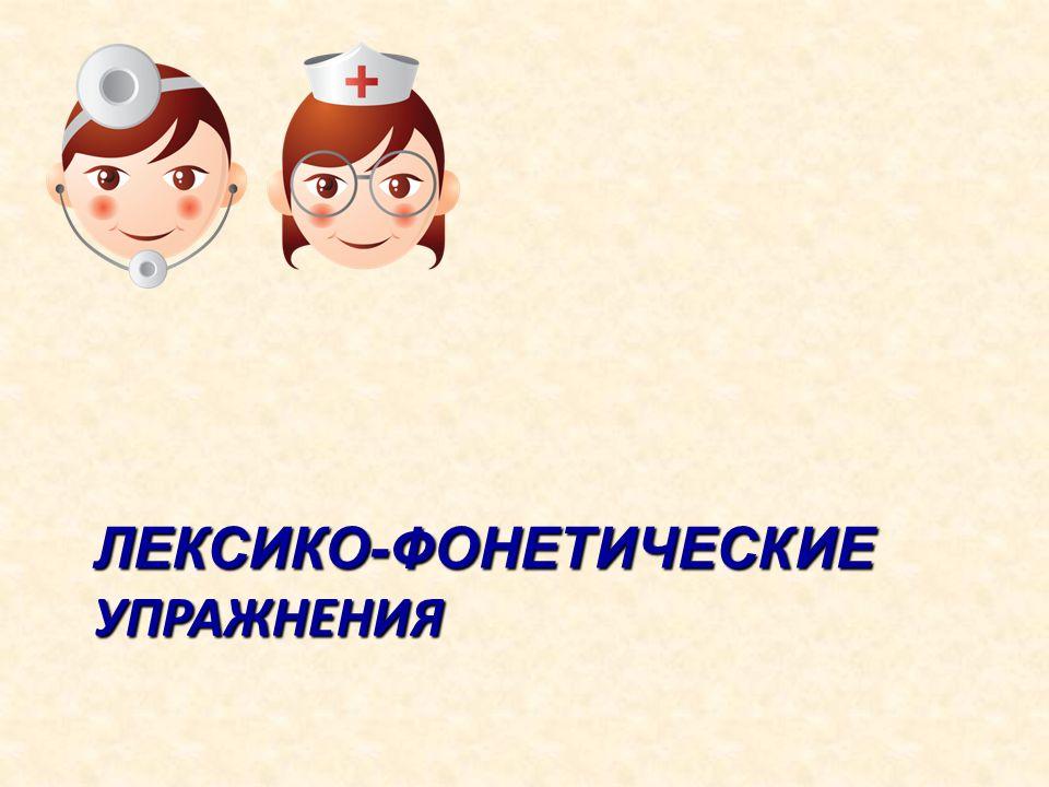 Дисциплина «Немецкий язык» Стоянова Г.И. Ивлиева О.В.