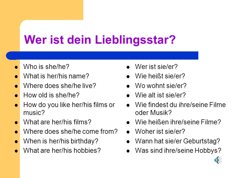 Wer ist dein Lieblingsstar.Who is she/he. What is her/his name.