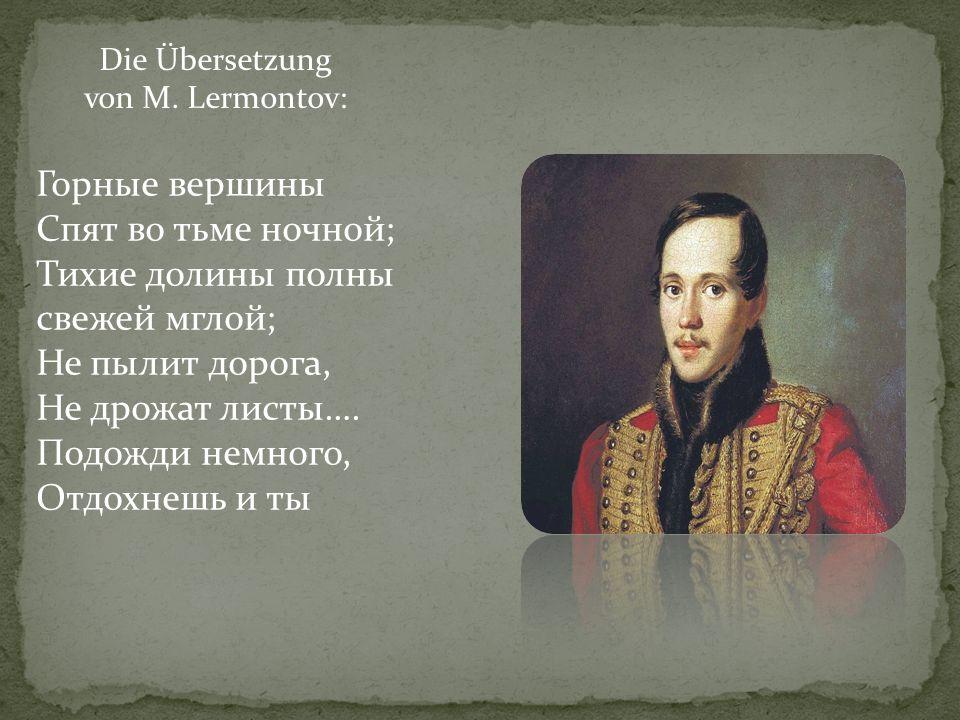 Die Übersetzung von M.