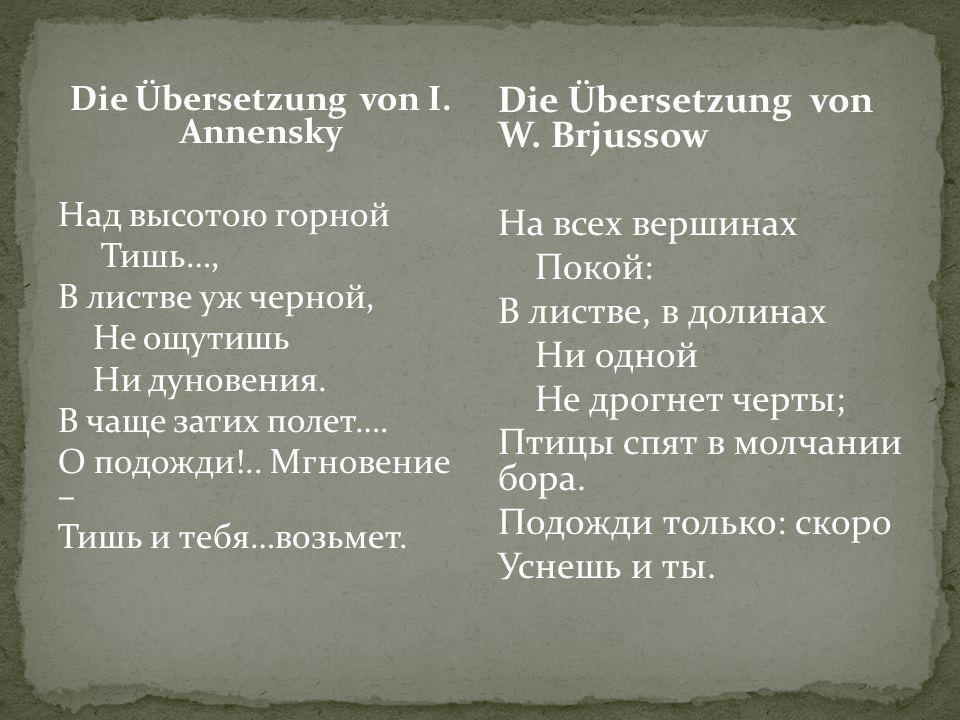Die Übersetzung von I.