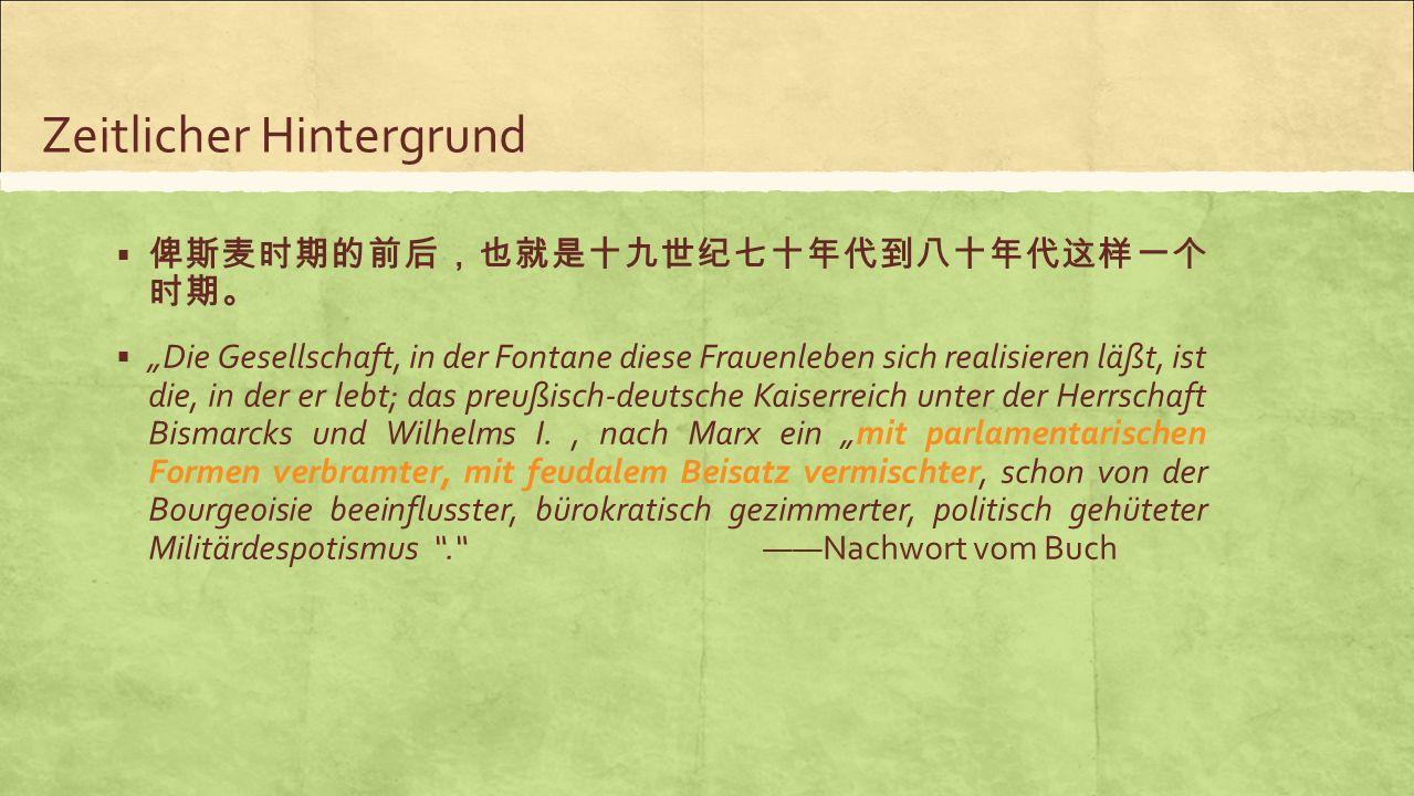 """Sprachliche Mittel 推动情节发展;表现人物性格特征;哲理性话语蕴含其中 """"Das ist ein zu weites Feld. Das geflügelten Wort von Herrn Briest (世界上 很多问题对于老布里斯特或是作者而言太复杂矛盾麻烦,以至于无法说清,留给读者 思考空间) Dialog zwischen Instetten und Wüllersdorf über das Duell (作为小说高潮, 推动情节,点明主题思想。) 1.Dialog"""