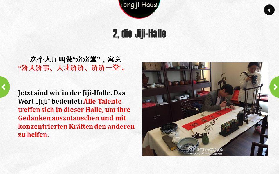 """Company name Company slogan here 2, die Jiji-Halle 4 这个大厅叫做 """" 济济堂 """" ,寓意 """" 济人济事、人才济济、济济一堂 """" 。 Jetzt sind wir in der Jiji-Halle. Das Wort """"Jiji"""" bedeute"""