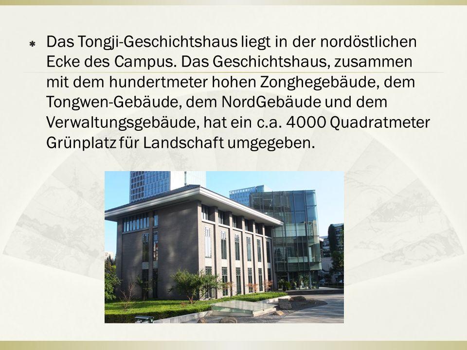  Das Tongji-Geschichtshaus liegt in der nordöstlichen Ecke des Campus. Das Geschichtshaus, zusammen mit dem hundertmeter hohen Zonghegebäude, dem Ton