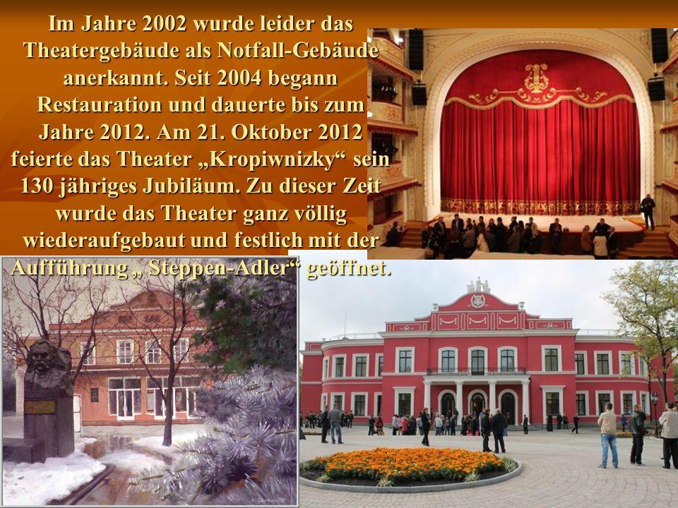 Im Jahre 2002 wurde leider das Theatergebäude als Notfall-Gebäude anerkannt. Seit 2004 begann Restauration und dauerte bis zum Jahre 2012. Am 21. Okto