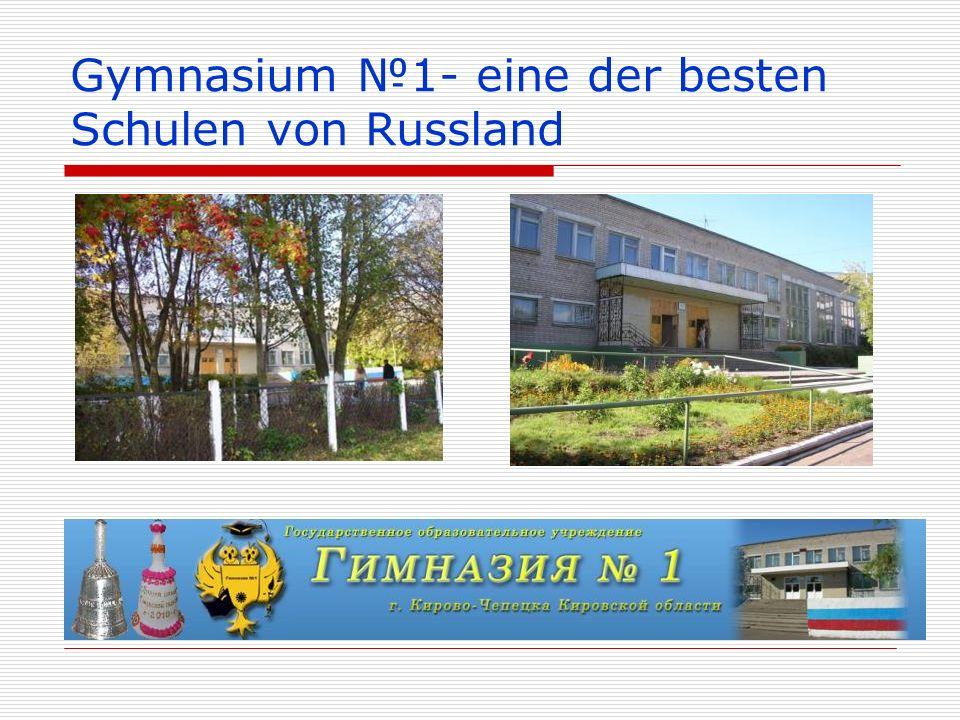 Gymnasium №1- eine der besten Schulen von Russland