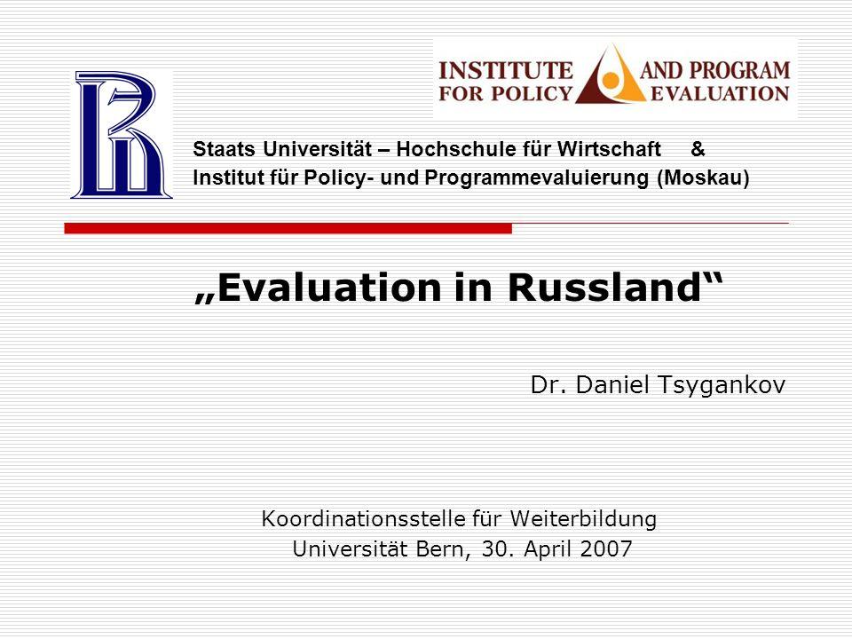 http://www.iopp.ru Vielen Dank für Ihre Aufmerksamkeit ! Daniel Tsygankov