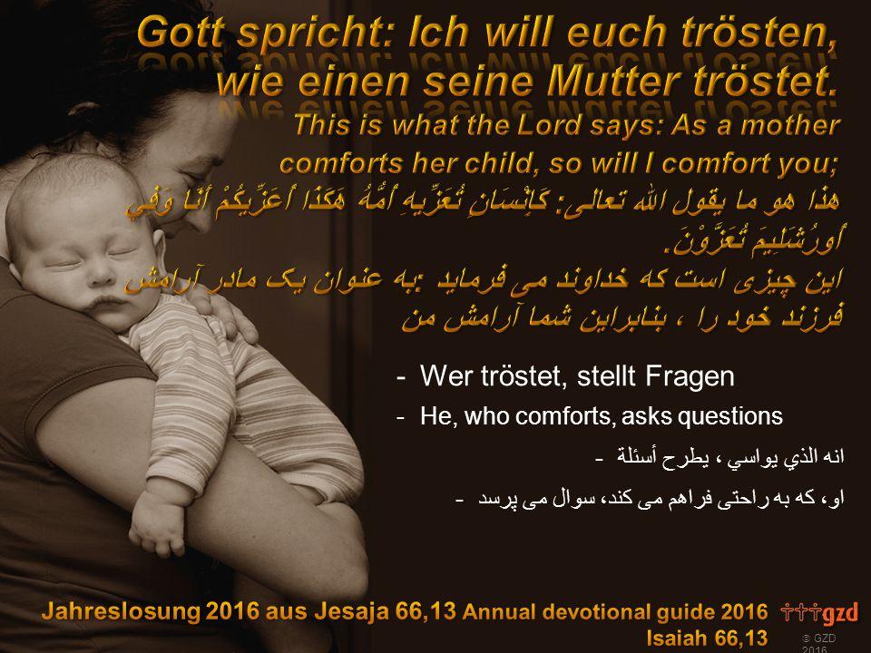  GZD 2016 -Wer tröstet, stellt Fragen -He, who comforts, asks questions -انه الذي يواسي ، يطرح أسئلة -او، که به راحتی فراهم می کند، سوال می پرسد
