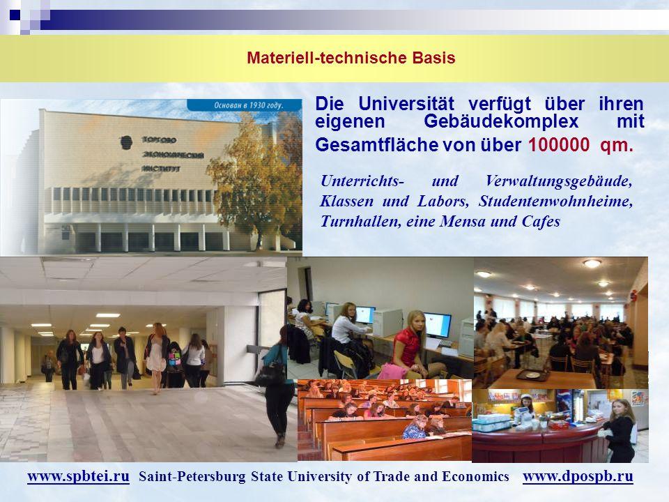 Die Universität verfügt über ihren eigenen Gebäudekomplex mit Gesamtfläche von über 100000 qm.